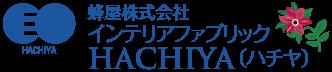 蜂屋株式会社-インテリアファブリックHACHIYA