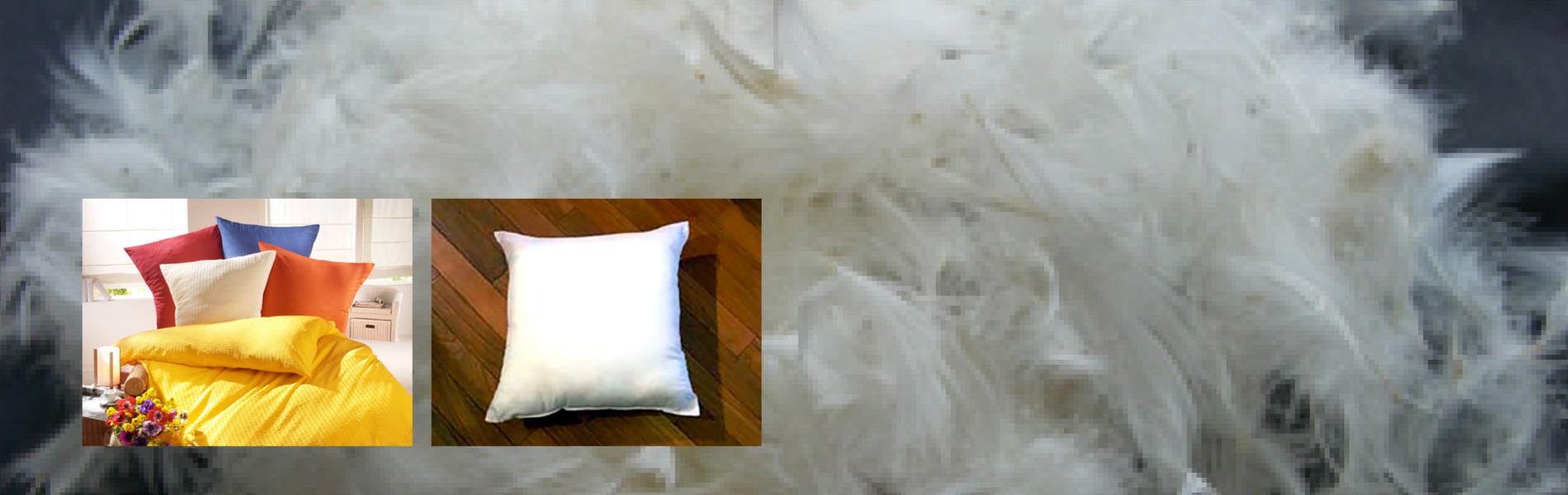 羽毛のやさしさで洗える国産クッション中わた