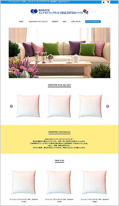 HACHIYA-OnlineStore